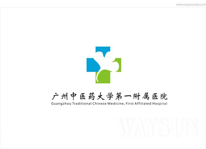 医院院徽,中医院院徽设计公司,医院标志,中医院标志设计公司,医院logo