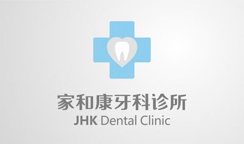 齿科标志设计,口腔医院标志设计,口腔医院院徽设计,口腔医院logo设计