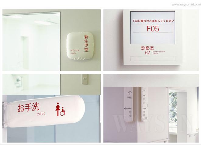 医院logo设计,医院院徽设计,医院vi设计,医院环境导示设计,医院品